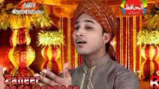 Amma ni amma ghar ranjhan aya by Muhammad Waseem Ali Qadri.flv