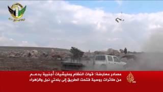 تصعيد هجمات قوات النظام في ريف حلب