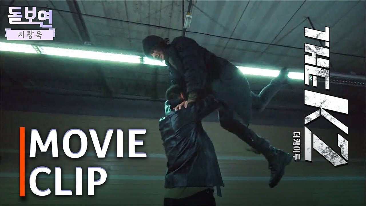 Chang Wook's Acting and Looks are Unbelievable | THE K2