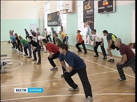 Курсы повышения квалификации для учителей физкультуры