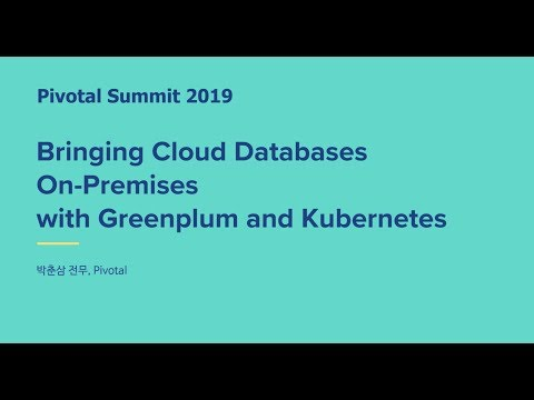서울 - Greenplum and Kubernetes - CS Park