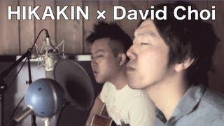 MP3! - http://bit.ly/YouWereMyFriendMP3 Follow David Choi Here! ht...