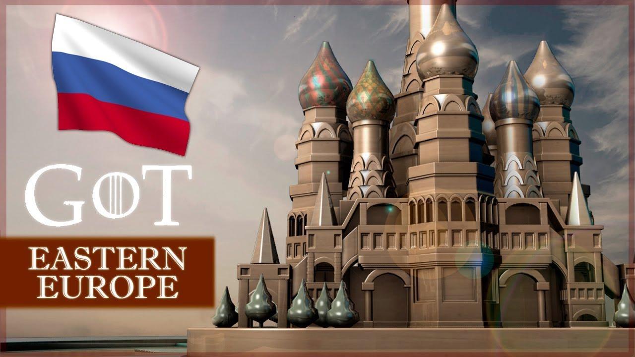 Восточная Европа по версии фильма «Игра престолов»