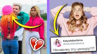 ЕВЕ МИЛЛЕР И ГЭРИ ИСПОРТИЛИ СВИДАНИЕ / КОНФЛИКТ АДУШКИНОЙ С YOUTUBE  / XO NEWS