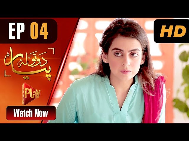 Do Tola Pyar - Episode 4 | Play Tv Dramas | Yashma Gill, Bilal Qureshi | Pakistani Drama