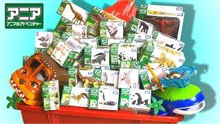 【ANIA】Animal figure toy box