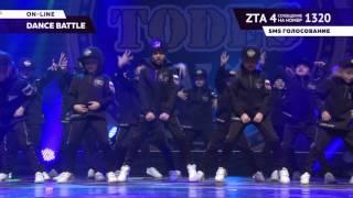 Тодес Фест Казань 2017 Группа 3