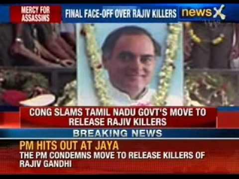 Rajiv Gandhi assassination case: Centre moves Supreme court against Jayalalithaa