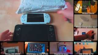 ГаджеТы:достаем из коробки JXD S5800 - портативную игровую приставку-смартфон