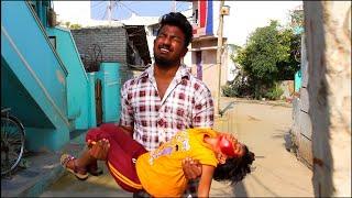 Thalli Thalli Naa chitti thalli Telugu forme Bewars movie