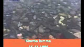 Khutba Jumma:16-11-1984:Delivered by Hadhrat Mirza Tahir Ahmad (R.H) Part 4/5
