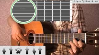 Красивая мелодия - Rumba (Разбор песни)