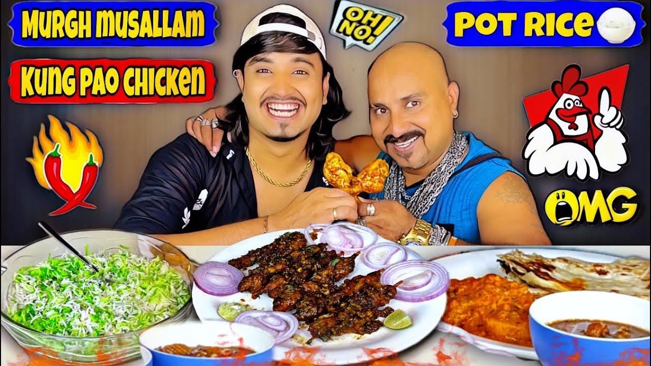 Pot Rice, Murgh Musallam & Kung Pao Chicken Ft. Adarsh Shukla   Ulhas Kamathe   Chicken Leg Piece
