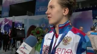 Виктория Юсова - бронзовый призер первенства Европы