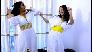 Raskey - Arada (Ethiopian Music)