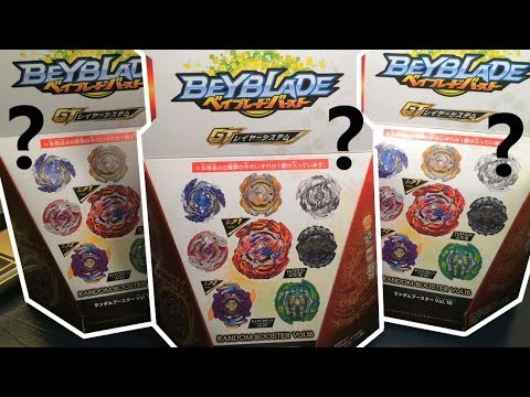 Will I Get The Prize Bey? Unboxing 3 Random Booster Vol. 16 | Beyblade Burst Gachi