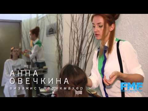 "Анна Овечкина, г.Ростов-на-Дону, Россия. ""Fashion marine fest 2014"", номинация ""Визажист-парикмахер"""