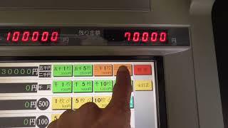 両替機で2000円札(2千円・二千円札)に両替
