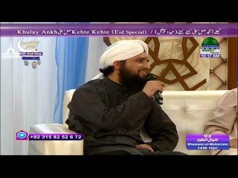 Attar Ki Himmat Kya Kehna (18-06-2018) ♥ Manqabat By Asad Attari Al-madani ♥ Arhan Media