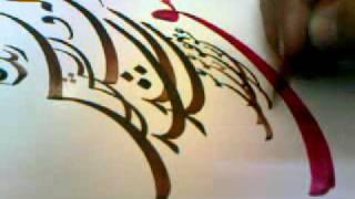 persian calligraphy by ustad khurshid gohar qalam_pakistan