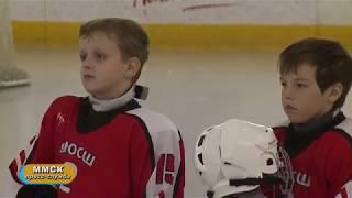 Хоккейный турнир среди юношей на призы ММСК