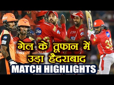 IPL 2018 KXIP vs SRH: Kings XI Punjab beat Sunrisers Hyderabad by 15 runs, Match Highlight |वनइंडिया
