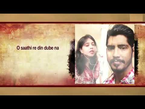 O Sathi re din dube na by Ravi