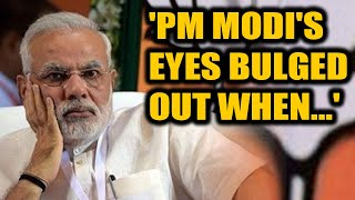 PM Modi's 'eyes bulged out' when Trump said this incredible thing | OneIndia News
