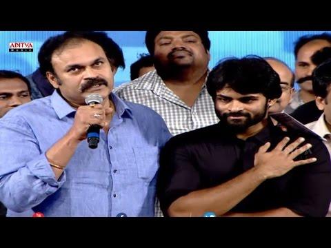 Nagendra Babu Speech - Pilla Nuvvuleni Jeevitham Audio Launch