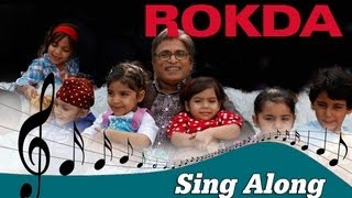 Rokda Full Song with Lyrics Vicky Donor Ayushmann Khurrana Yami Gautam