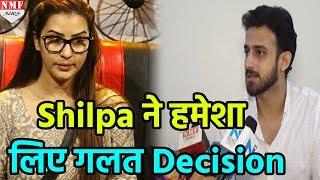 Shilpa Shinde के Ex boyfriend Romit Raj ने खोले उनके कई राज़   EXCLUSIVE INTERVIEW