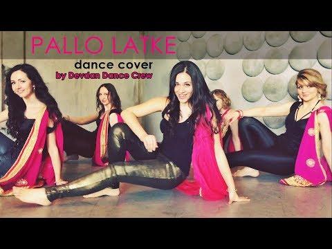 Pallo Latke Song   Dance Cover   Shaadi Mein Zaroor Aana   Rajkumar Rao   by Anita Sutradhar