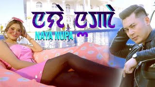 Naya Nupa || Suraj & Soma || Rani || Malem Mangangcha || Official Music Video Release 2021