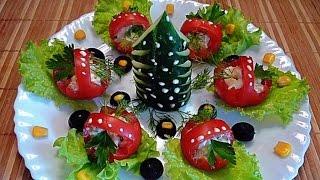 Украшения из помидор и огурца! Decoration of tomatoes and cucumber!