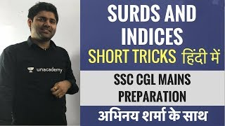 Surds And Indices - SSC CGL, CHSL, Bank Po  - हिंदी में - Complete Mathematics - Abhinay Sharma thumbnail