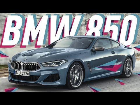 Супер Восьмерка/BMW 8-Series Coupe M850i 2019/Большой Тест Драйв