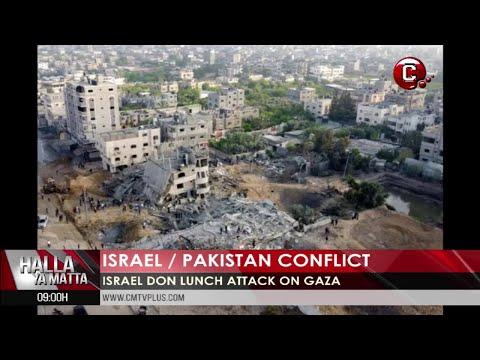 Deadliest Israeli bombing so far marks Nakba day in Gaza | Halla Ya Matta