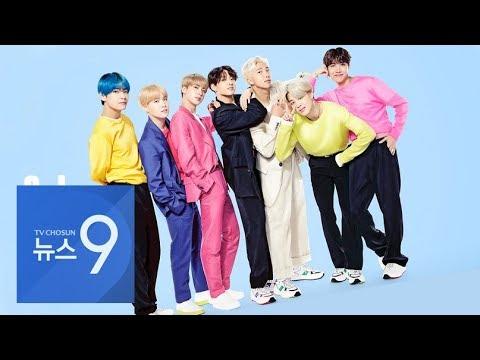 SNL 뒤흔든 방탄소년단(BTS)…외신·유명인들도 극찬
