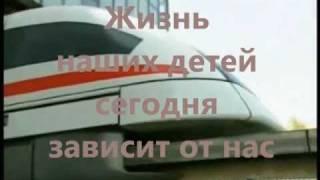 """Народ-Инвестор Судьбы России """"Не революция"""" - WOWFLY.wmv"""