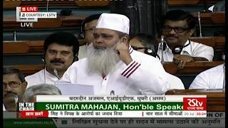 Sh. Badruddin Ajmal's remarks| Discussion on Motion of No Co…