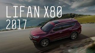 New Lifan X80/7 Местный Кроссовер За 1м Рублей/Дневники Шанхайского Автосалона