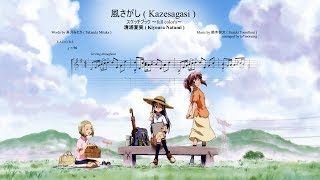 "from anime ""スケッチブック 〜full color's〜"" (SketchBook full color..."