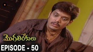Episode 50 of MogaliRekulu Telugu Daily Serial Srikanth Entertainments