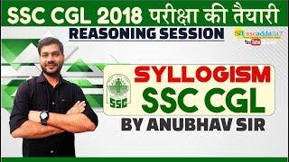 SSC CGL  | Syllogism | Reasoning | Anubhav Dhankar sir