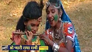 O Pyari Radha Rani Shyamji Ka Lifafa Vol 5  Md  Aziz, Urmila Mahanti Hindi Devotional Krishna Bhajan
