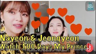 TWICE Nayeon and Jeongyeon Watch D.O Exo Drama (100 Days My Prince )