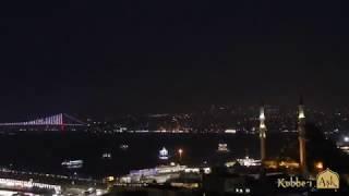 Kubbe-i Aşktan 1 gün İstanbul 💙