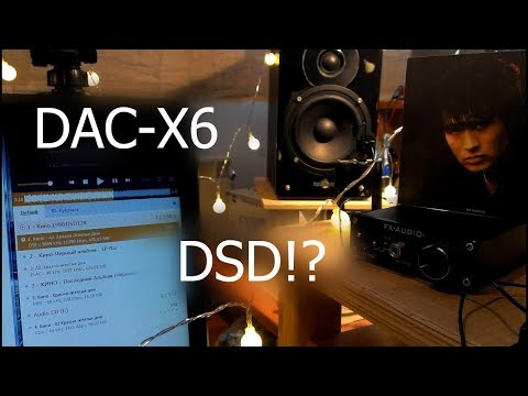 Repeat ЦОЙ в DSD на DAC-X6 \ VS FLAC, MP3, CD by vicrec - You2Repeat