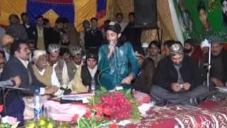 M Azeem Qadri Noshahi