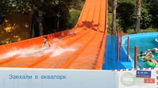 Греция, о.Крит с TEZ TOUR!(, 2014-09-01T07:19:55.000Z)